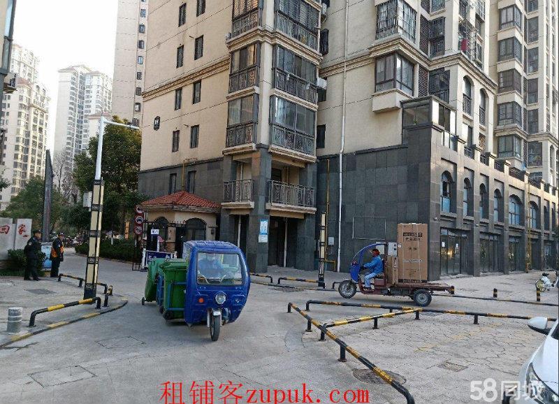 禹州华侨城2期柳园石笋路临街商铺