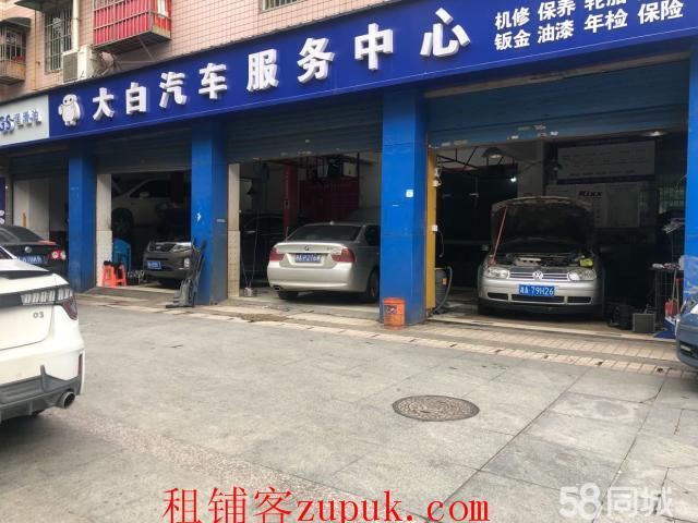 长沙汽车西站汽车服务中心低价空转