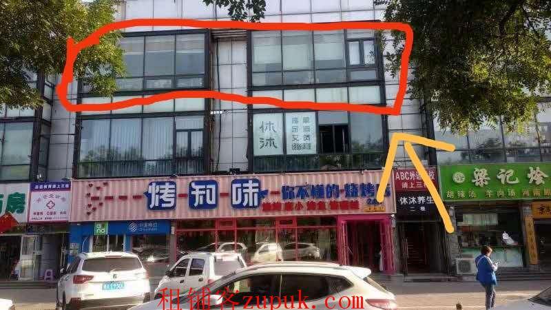 业主直租回龙观港龙商业中心商业三层!