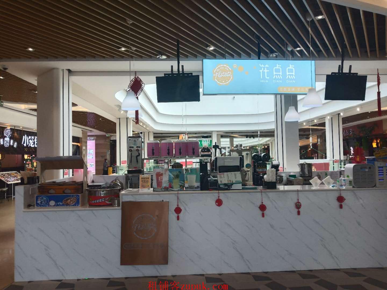 金阳世纪城对面印象城购物中心奶茶店出租,无转让费