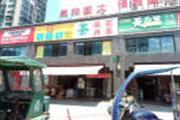 可做餐饮早餐店前面是公交站台在小区门面第三门面