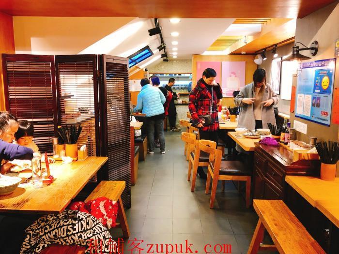 东平地铁口,沿街重餐饮可明火,低价转租,只此一间!!