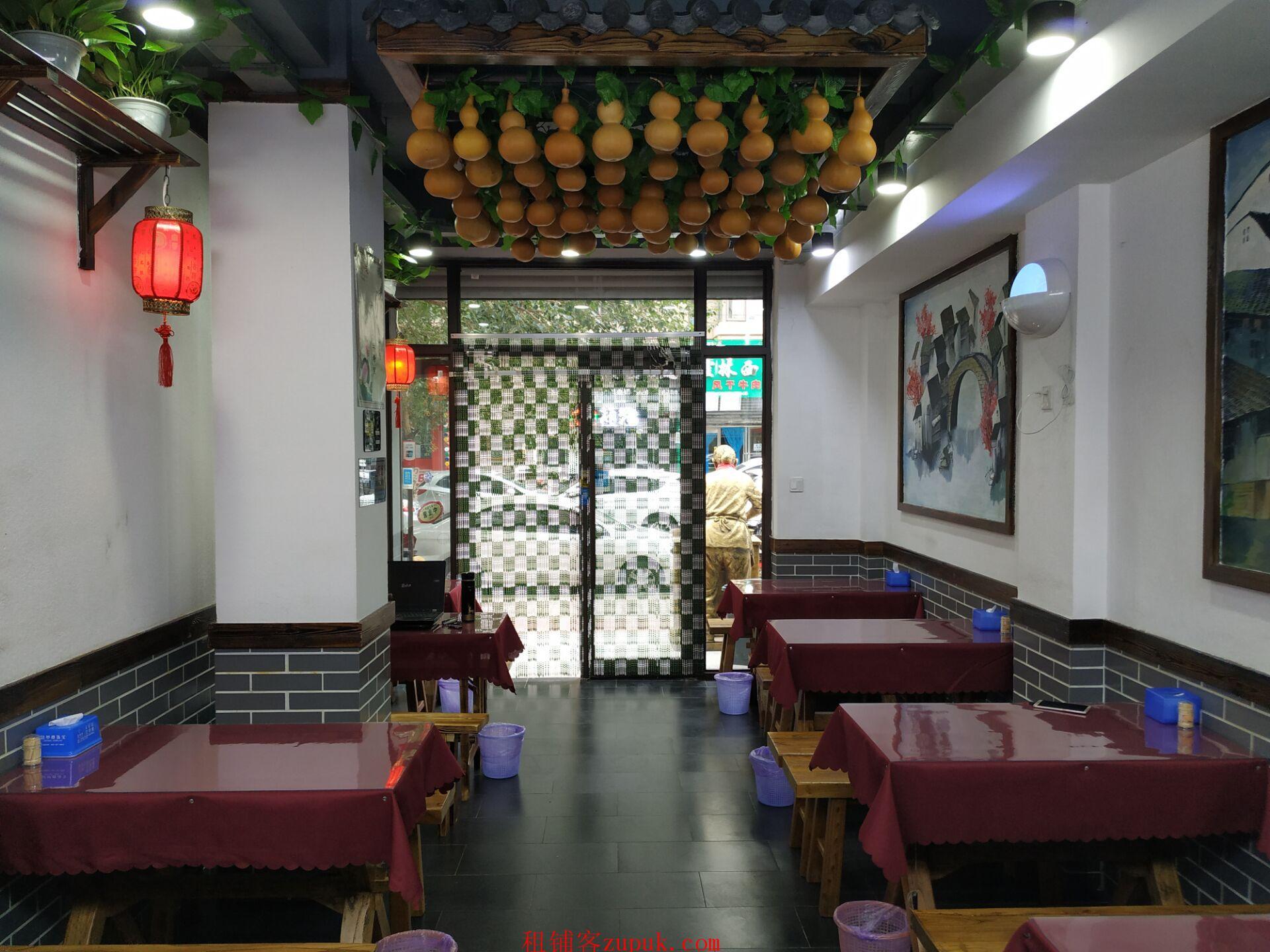 快餐店出兑费用低位置好靠近沈阳站周边有写字楼汽配城等