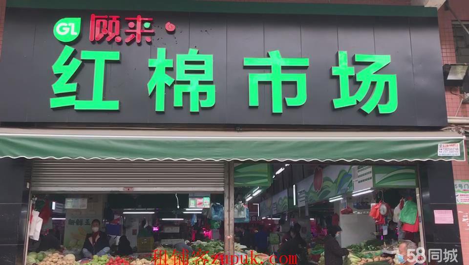 乐从红棉市场猪肉档出租