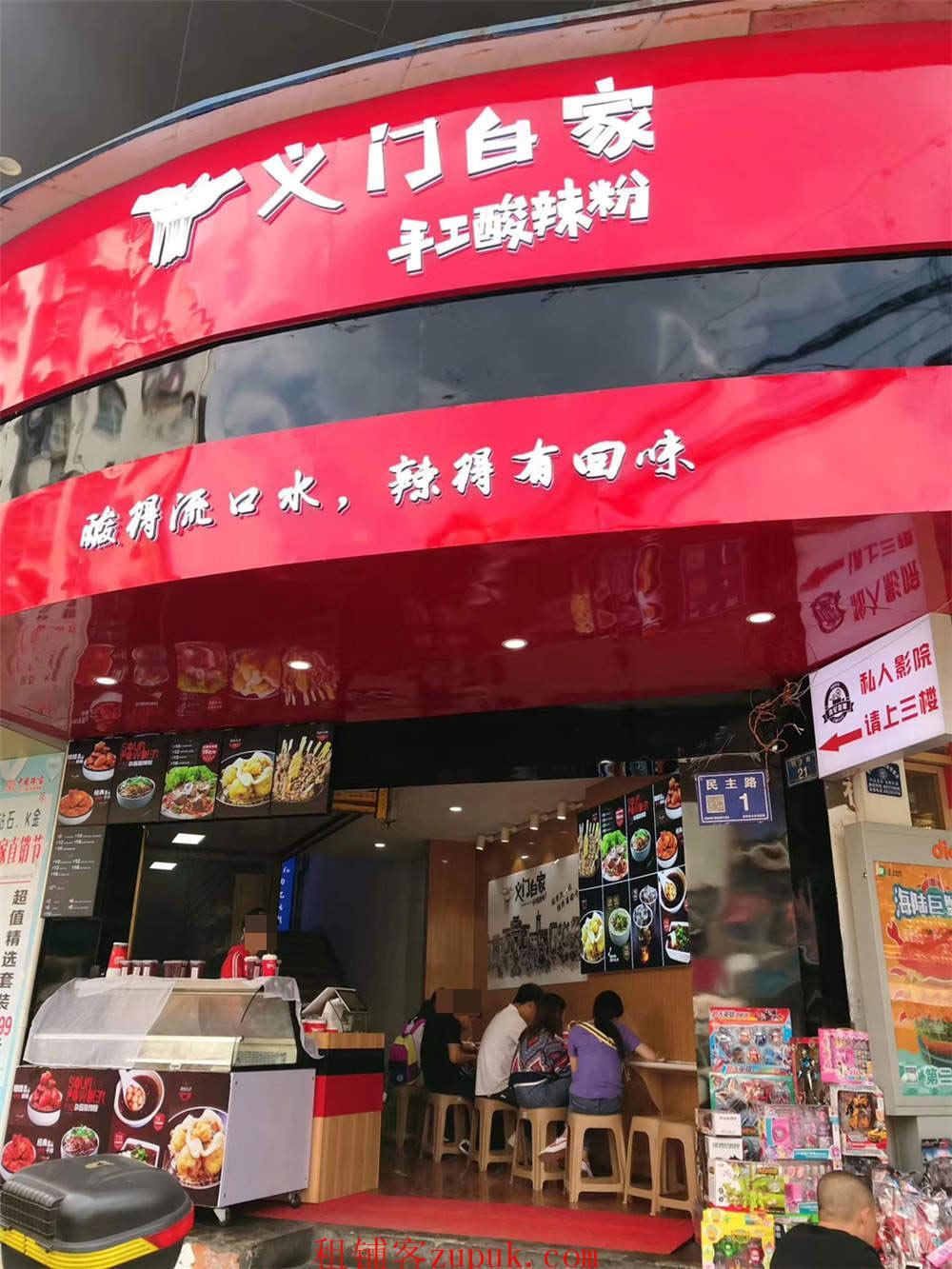 花溪十字街好位置火爆餐饮店生意转让