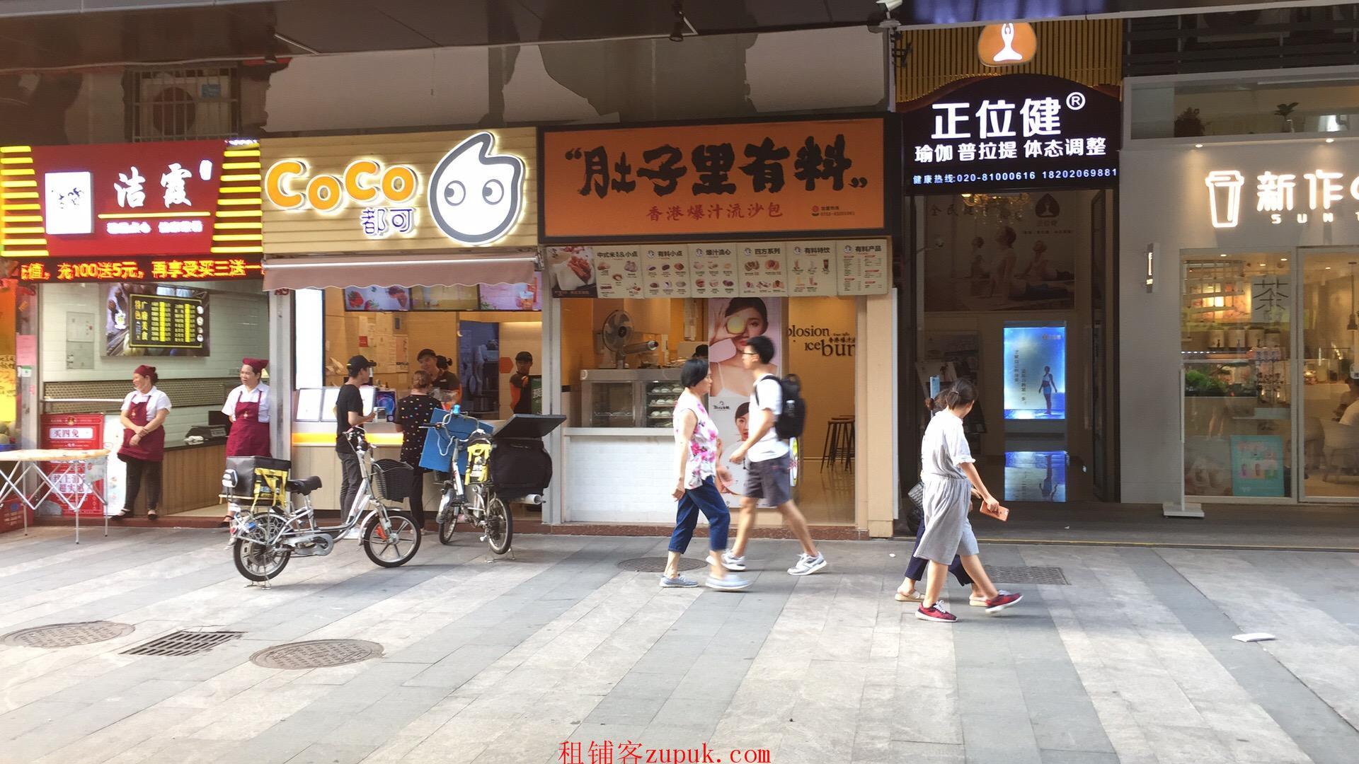 龙口西路早餐店 地铁公交上班必经之路 市口非常好