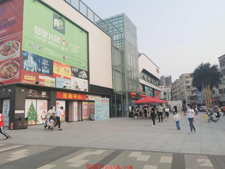 宝安区福永地铁口3万平方物业-诚邀餐饮 休闲娱乐 培训 奶茶