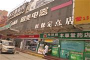 整栋或分层、间隔出租白云区江高镇国美电器商场