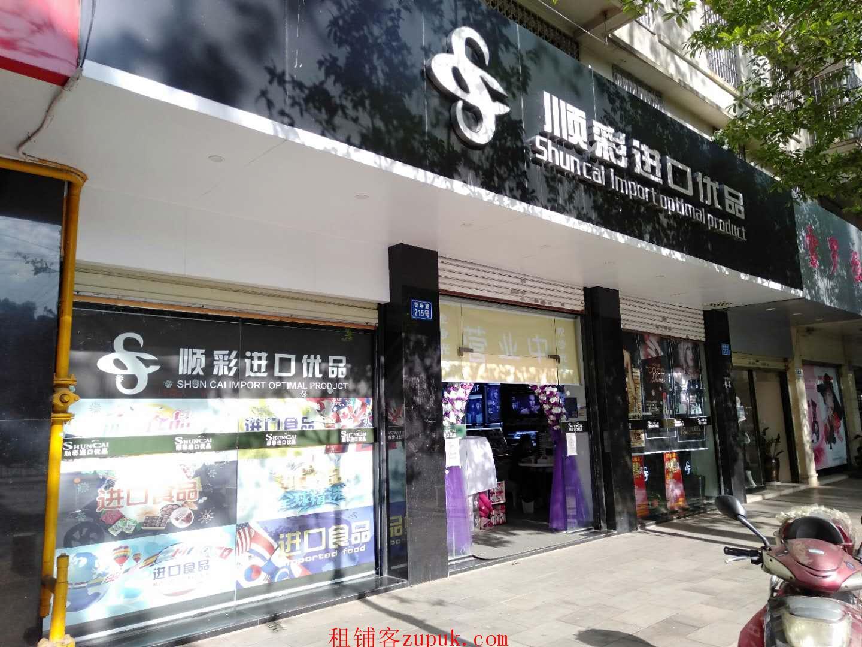 成都天府广场今站购物中心文创商业招商,打造文化产业街区