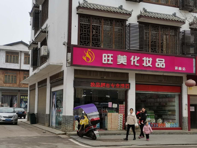 长沙道林镇房东直租古镇中心 旅游入口  可短租