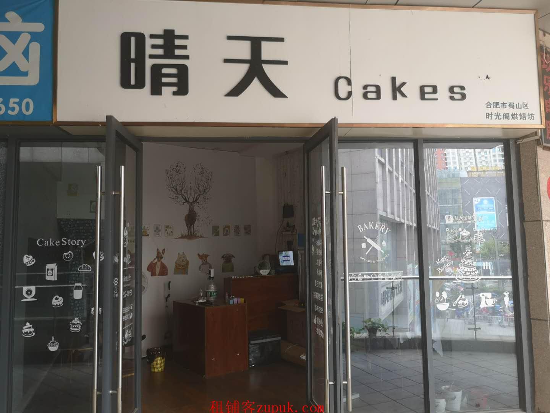 蛋糕店转让赠一个月房租