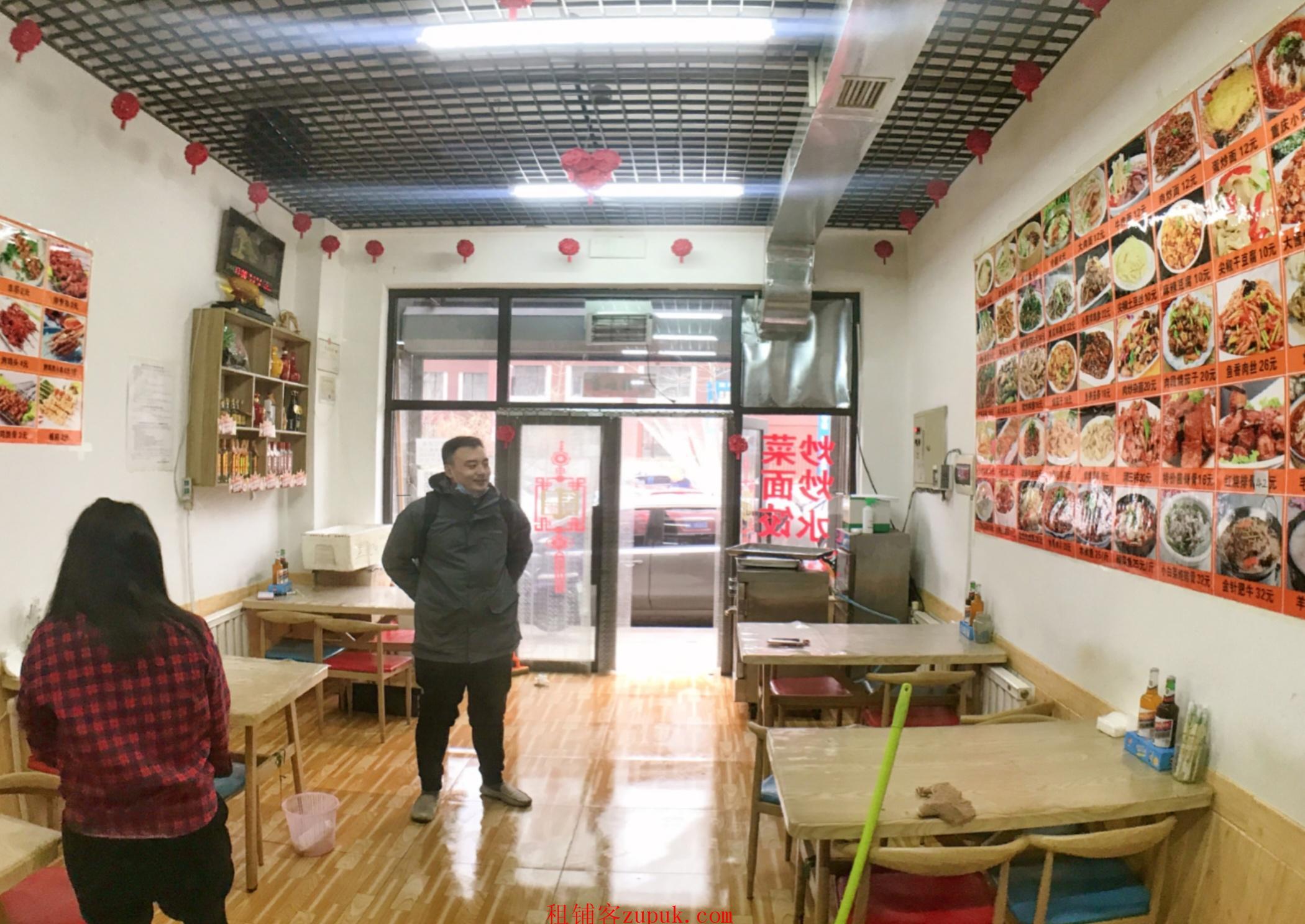 沈师大学城商圈,饭店精装低价出租,无兑费,不愁客源