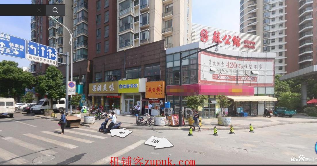 吴中西路 福星新城 门口第一家 适合做便利店生鲜水果