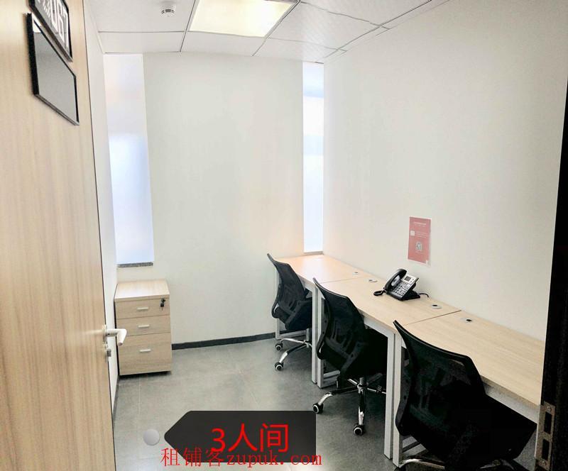 2至4人间工位小型办公室600/月/人可注+册挂靠