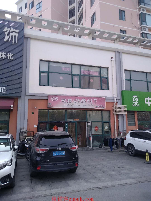 个人 九水路东城水岸90+90商铺租金12.6万 二啤对面