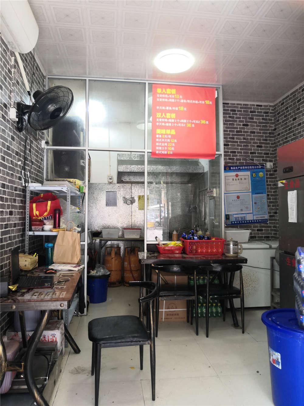 鼓楼区湖前韩国炸鸡店转让