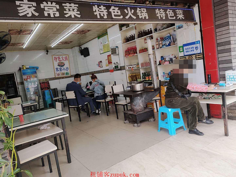 贵阳火车站饭店和招待所转让或转租,费用面议