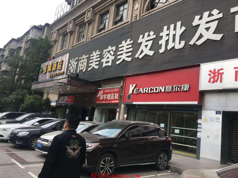 火车站浙商海宁皮革城门面旺铺出租