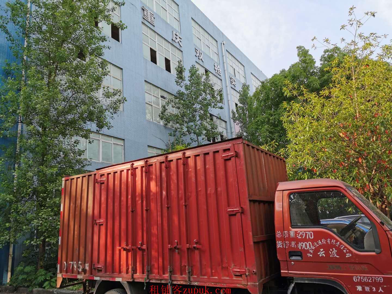 东田工业园内厂房及仓库出租出售
