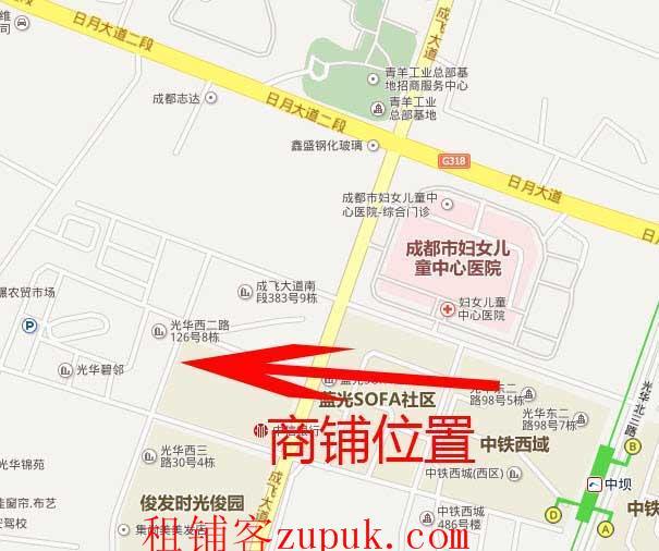光华北五路中铁瑞景颐城妇女儿童医院商铺出租