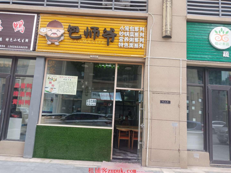 金阳华润国际B区餐饮店低价急转
