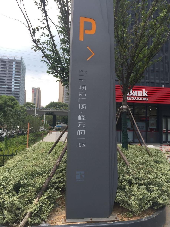 地铁口小学旁南京市鼓楼区证大大拇指广场商业街商铺出租