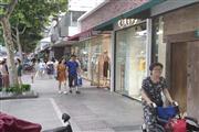 曹杨路 沿街生鲜超市门口位置 适合水饺,米线招租