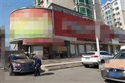 [和平广场]1300平超大把角形象门市直租无兑费