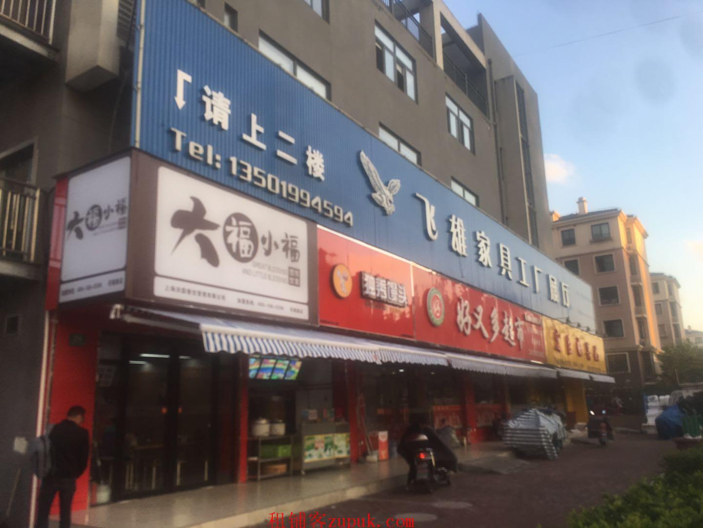 上海满天星社区购物中心旁,招教育培训行业公司入住