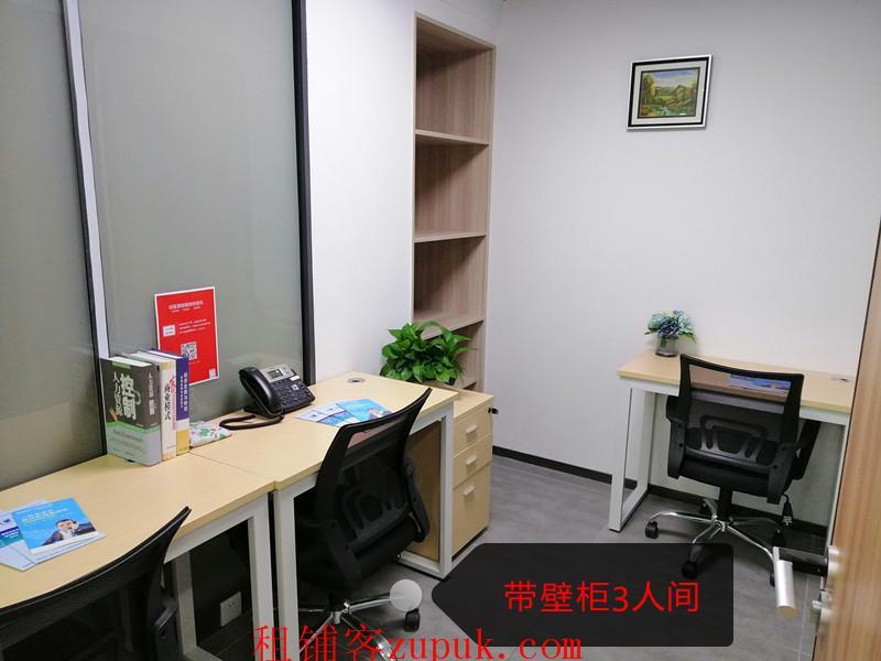 ?龙岗布吉2至9人办公室(有红本可注.册公司)