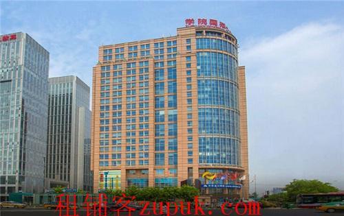 学院国际大厦办公租赁中心