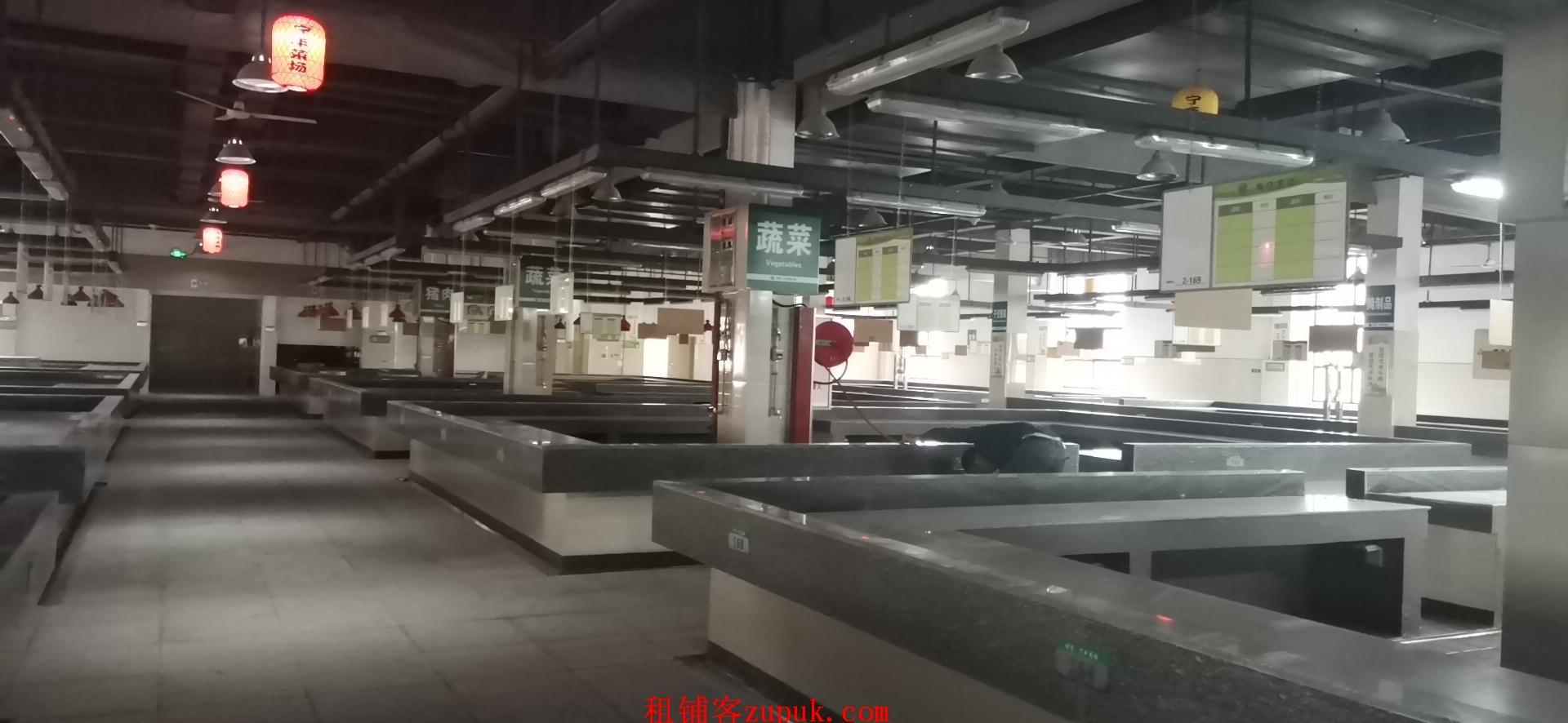 出租鄞州区宁丰菜场档口摊位