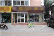 [长白岛]高端消费区域80平纯一层氛围店面直租无兑费