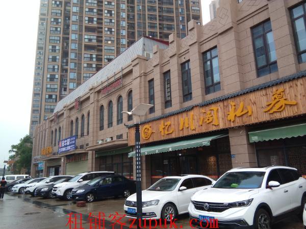琴台大道220平米中餐馆转让