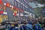 三墩紫金梦想广场