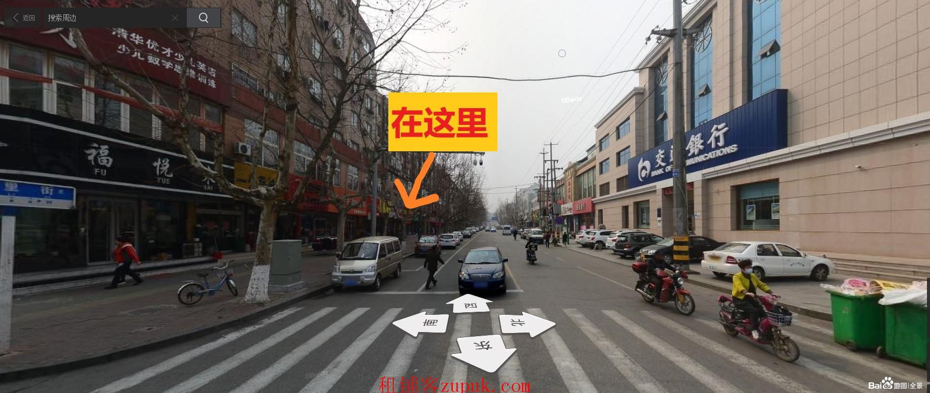 【福山区城里街】振华商厦附近-旺铺出租-带卫生间