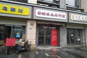 万达广场临街一线店面转让行业不限