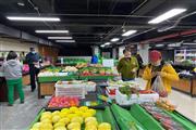 火爆!!!临街十字路口综合市场招蔬菜水果主食日用品粮油调料