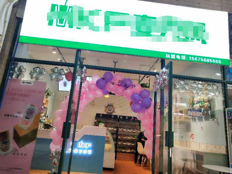 大学附近奶茶店收入稳定客源稳定