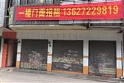 区域商业正中心,临街120平9.3米开间门面招租,租金面议