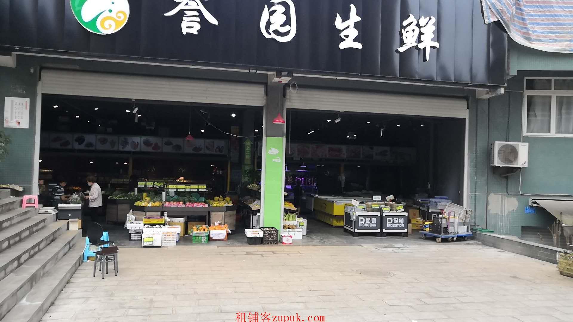 生鲜超市转让