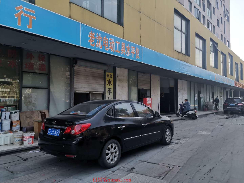 荣域花园商业街底铺低价出租