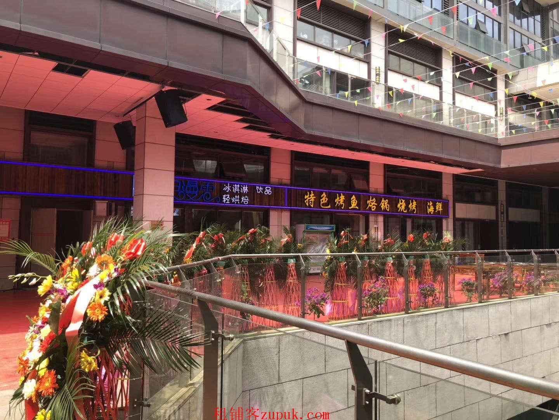 高铁北站对面梦想城精装餐馆房东直租