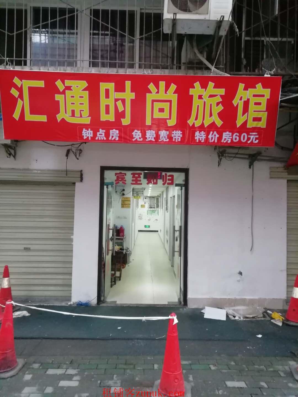 江汉路循礼门宾馆低价转让