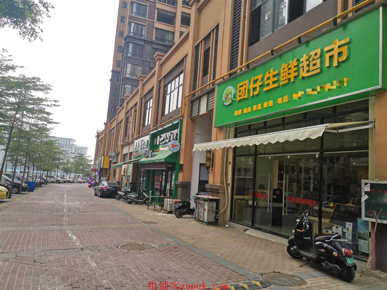江川悦城150平临街旺铺转让
