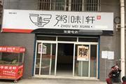 花果园狮峰路外卖店生意转让