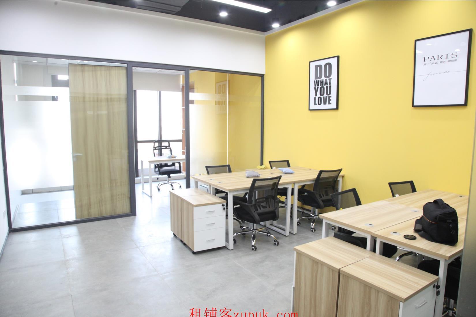 布吉创意小镇,980元小型工作室,0杂费办公,可注册公司