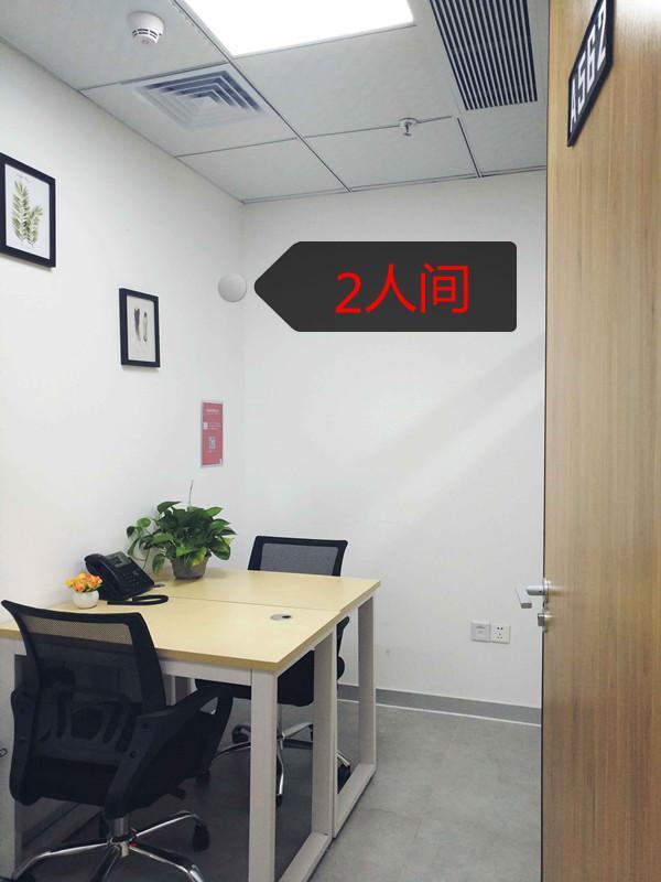 布吉创业小面积办公室出租,出红本解锁异常