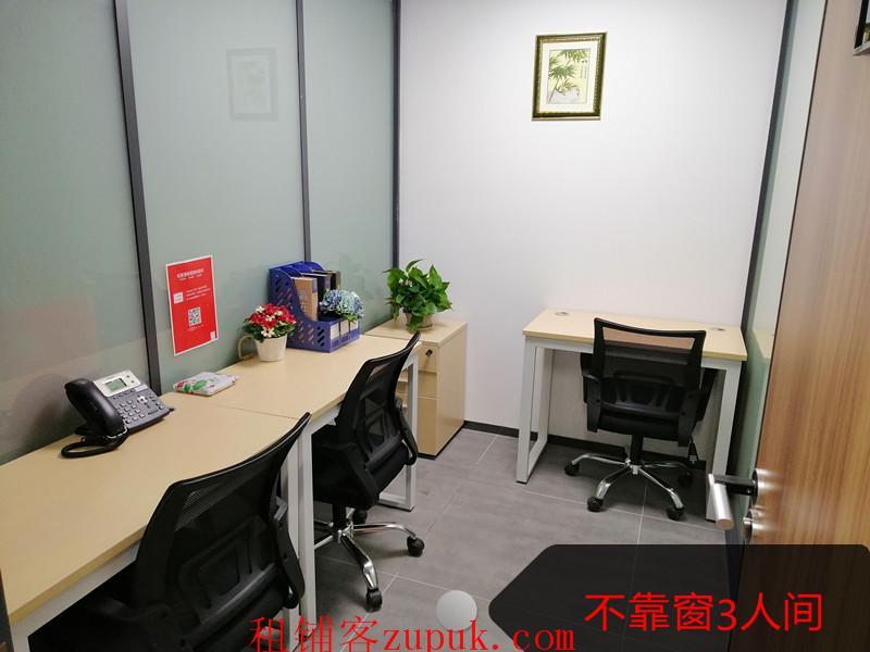 布吉精装修小型办公室出租提供租赁红本解锁公司异常