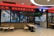 广州黄埔区惠润广场餐饮旺铺招租出租